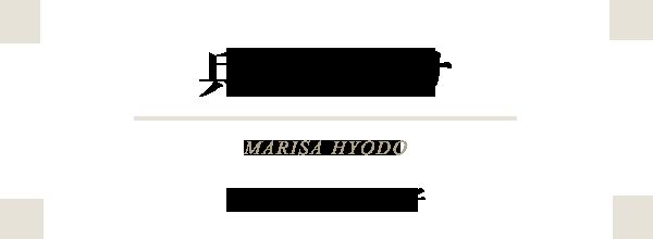 兵藤 マリサ(MARISA HYODO)CV:甲斐田 裕子