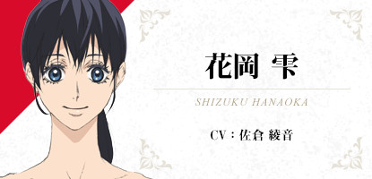 chara_shizuku_thumb.jpg