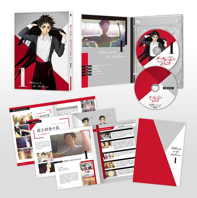 TVアニメ「ボールルームへようこそ」Blu-ray & DVD Vol.1