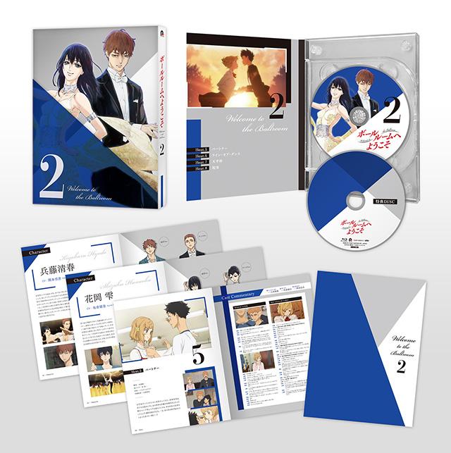 TVアニメ「ボールルームへようこそ」Blu-ray & DVD Vol.2