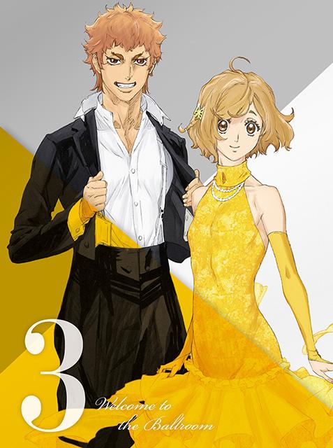 TVアニメ「ボールルームへようこそ」Blu-ray & DVD Vol.3