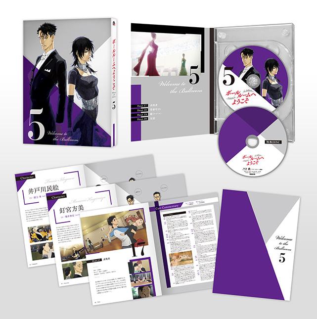 TVアニメ「ボールルームへようこそ」Blu-ray & DVD Vol.5
