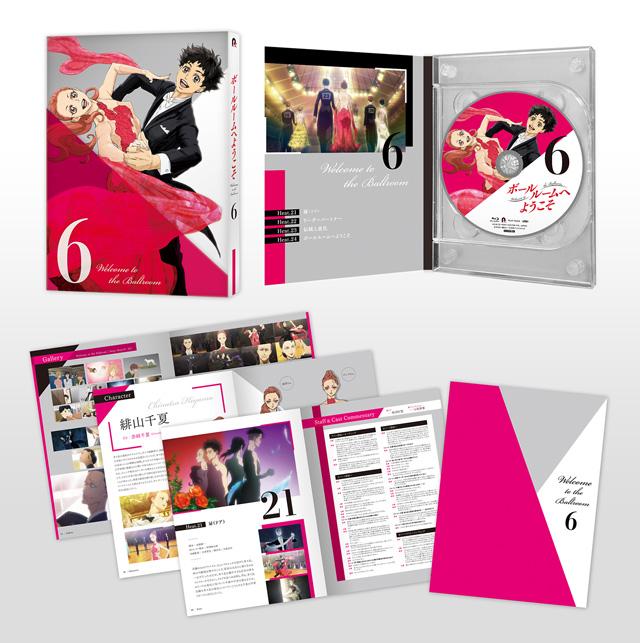 TVアニメ「ボールルームへようこそ」Blu-ray & DVD Vol.6
